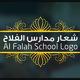 Al-Falah Schools