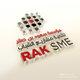 شعار برنامج الشيخ سعود بن صقر لتنمية مشاريع الشباب