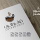 شعار كوفي شوب Cofee Shop
