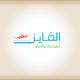 Afayez Logo