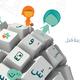 Charbaka - Arabic Word Game
