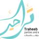 شعار تراحيب - Logo Traheeb