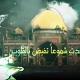 Bil Quran Vers.01