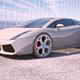 Lamborghini gall