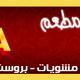 مطعم ابو عميره