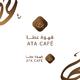 قهوة عطا | ATA CAFÉ
