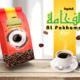 تصميم غلاف عبوة قهوة
