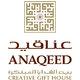 anaqeed web site