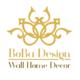 تصميم شعار محل خاص ببيع ورق الحائط