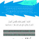 Arabic Cabo Font - Free