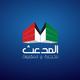 شعار المدعث للتجارة والمقاولات