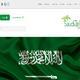 سعودها