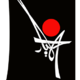 شعار شركة الأخيار