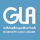 New Logo GLA