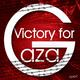 Victory For Gaza