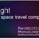 بطاقة لشركة (وهميه) من تصميمى
