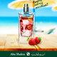 Abu Shakra Summer Ad