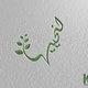 """شعار """"لنحييها"""""""