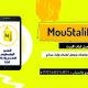 تصميم بكج كامل لصالح متجر مختلف الفلسطيني Mou5talif.ps