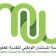 شعار لشركة برمجة
