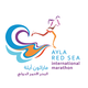 Red Sea Marathon