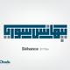 Kufi - Behance Syria