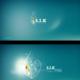 2 - Logo S.I.K