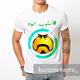 T-shirt design تصميم تي شيرت