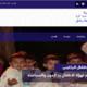 تصميم موقع لجمعية خيرية