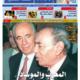 مجلات  ونشرات مؤسسات دولة دورية عربية