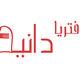 تصميم شعار لكافتريا