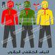اللباس الكشفي الجزائري (النسخة الأصلية بصيغة فيكتور)