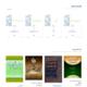 معهد آفاق الالكتروني لعلوم القرآن والسنة من بلاد الشام لأصقاع العالم