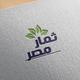 logo for ( ثمار مصر ) company