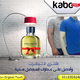 KABO  T-SHIRT