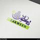 شعار شركة تكوين للمقاولات