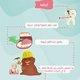 انفوجرافيك تسوس الاسنان