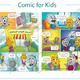 كوميك للأطفال- سلسة الذكاء المالي