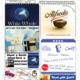 Concept & magazine Design