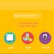 تصميم اختبار الكتروني HTML