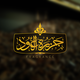 Jazerat Aloud Logo