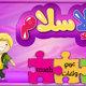 لوحة إعلانية لحضانة أطفال