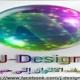 بروفا فيديو اعلاني لتصميم وصناعة المفروشات
