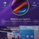 App Tech New