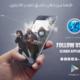 El Fagr News App