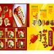 shawerma menu