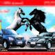 Cars Ads BU DASTOR