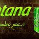 ventana soft drink facebook cover   تصميم غلاف فيسبوك مشروب فينتنا