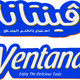 ventana soft drink logos شعارات مشروب فينتانا
