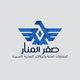 تصميم شعار لشركة مقاولات | صقر المنار